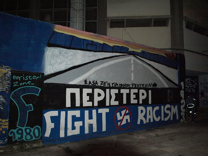 Atromitos Athen - Olympiakos Piräus