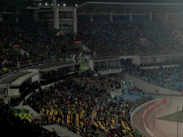 Beijing Guo'an - Hangzhou Greentown FC