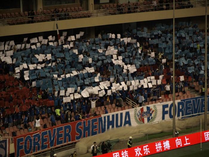Shanghai Shenhua - Changchun Yatai